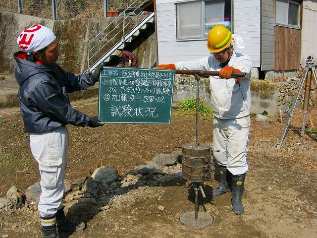 株式会社ケイディエム(KDM)は、地元(宮崎県、日向市等)の発展や安全で安心できる社会の実現に向けてお手伝いします